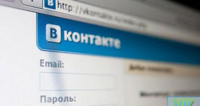«ВКонтакте» заблокирует все сообщества, которые сменили названия на «Евромайдан», «Антимайдан», «Майдан» и «Беркут»?