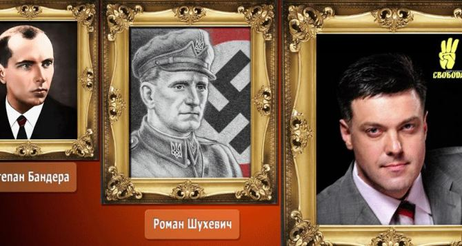 Бандера, Шухевич и Тягнибок «взломали» сайт луганской «Зари» (фото)