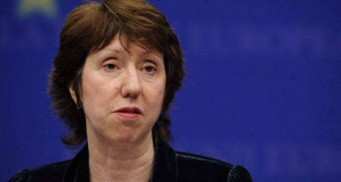 ЕС и США предоставят Украине финансовую помощь. —Кэтрин Эштон