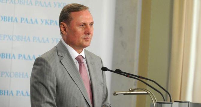 Ефремов заявил о том, что регионалы готовы договариваться с оппозицией