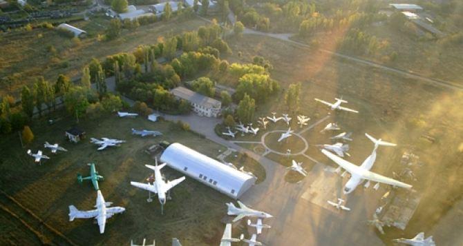 Картинки по запросу Луганский авиаремонтный завод
