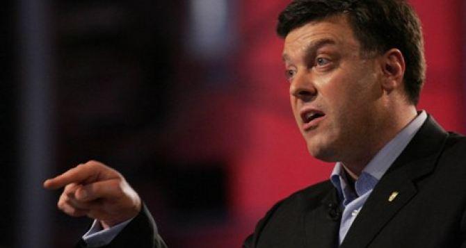 Тягнибок считает, что новым премьер-министром может стать пророссийский политик