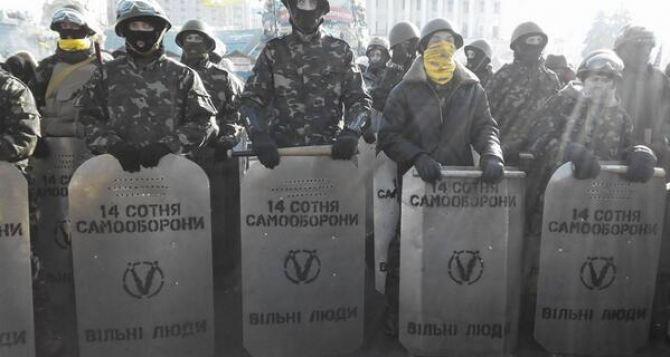 «Мирные демонстранты» вернулись после пикета Верховной рады (фото)