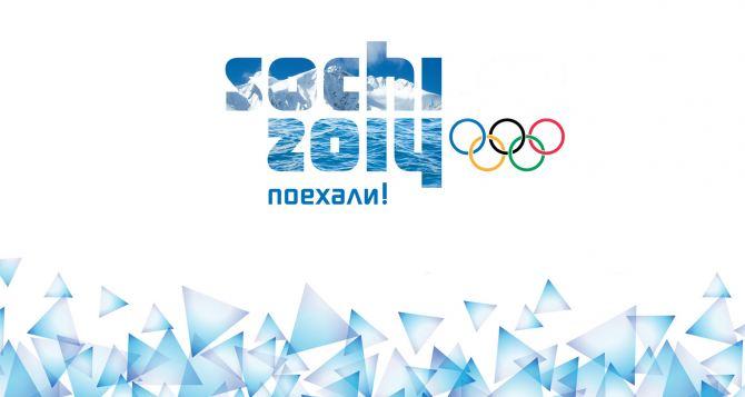 В Сочи откроются XXII Олимпийские игры