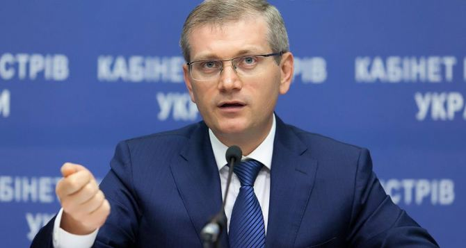 Пять консорциумов украинских городов получат 4 млн евро технической помощи. —Александр Вилкул