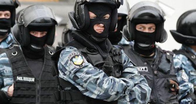 Митинг в поддержку «Беркута» прошел в Луганске (видео)