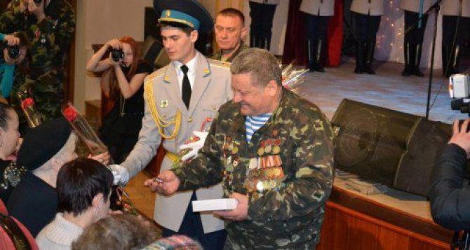 Организацию ветеранов Афганистана наградили «За заслуги перед Луганском»