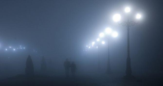 Погода в Луганске на выходные, 15 и 16февраля