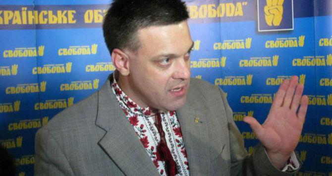 Тягнибок попросил помощи у Партии регионов