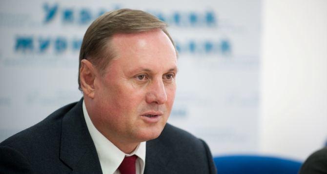 Ефремов рассказал, зачем оппозиции нужна Конституция 2004 года