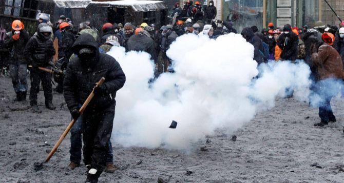 Киевляне покидают столицу, спасаясь от беспорядков