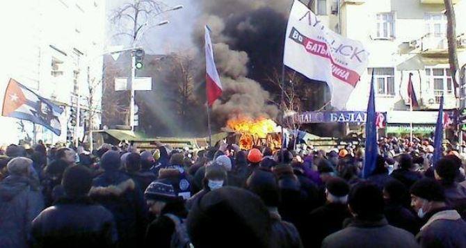В вооруженных столкновениях в Киеве пострадал луганчанин