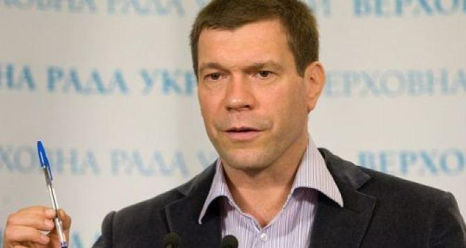 В течение часа будет зачищен Майдан. —Олег Царев