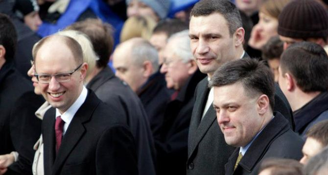 Луганские ветераны требуют арестовать Кличко, Яценюка и Тягнибока
