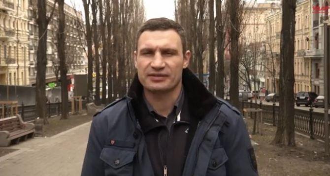 Янукович отвечает «за убийства и террор» против мирных граждан. Виталий Кличко записал обращение к украинцам (видео)