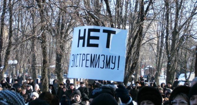 Масштабный митинг против раскола страны и гражданской войны пройдет в Луганске