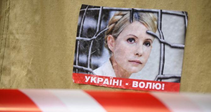 Яценюк хочет, чтобы Рада освободила Тимошенко