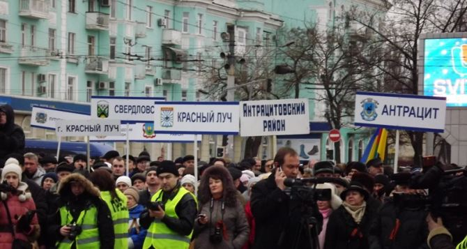 Митинг против гражданской войны проходит в Луганске (фоторепортаж)