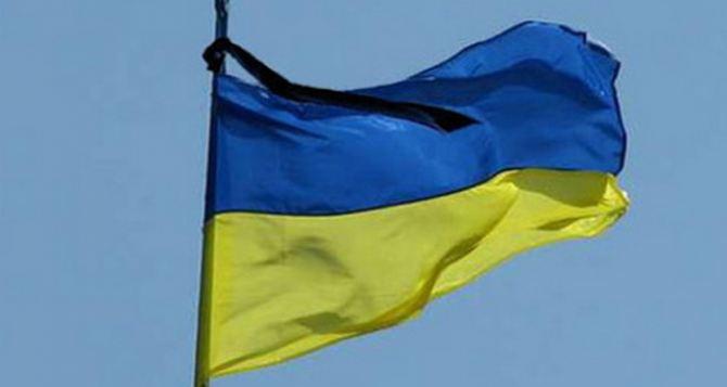 22 и 23февраля в Украине объявлены днями траура