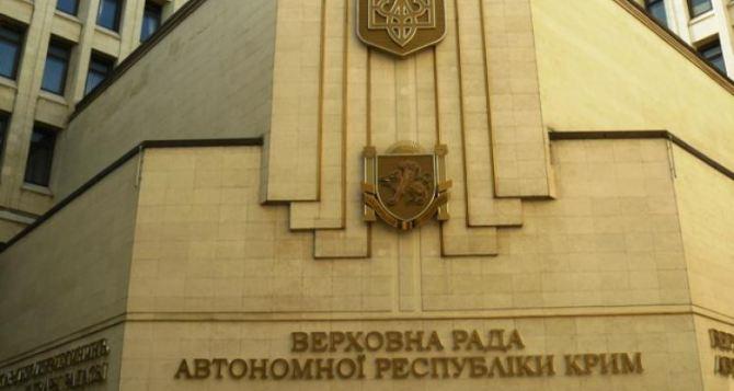 Парламент Крыма проголосовал за проведение референдума и отставку правительства автономии