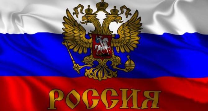 Над Луганской областной администрацией два флага: Украины и России  (видео)