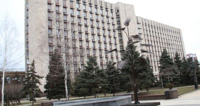 Донецкий облсовет принял решение о референдуме