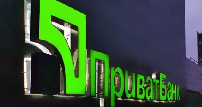 ПриватБанк увеличивает вложения в развитие малого бизнеса на Луганщине