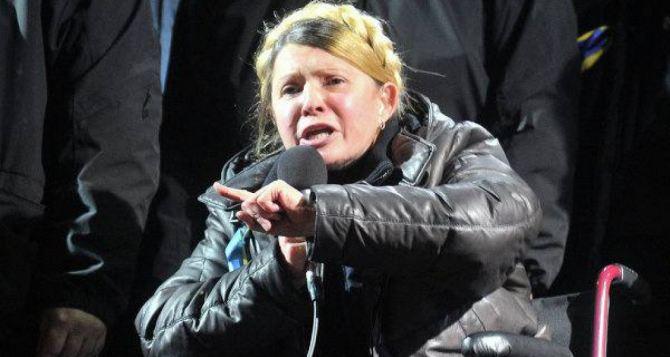 Тимошенко рассказала, будетли баллотироваться в президенты