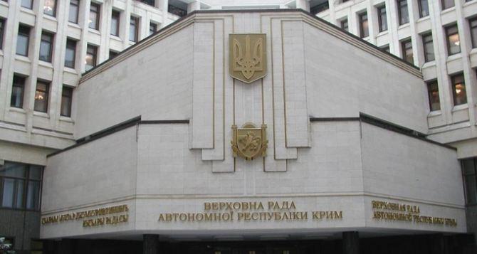Крымский парламент решил присоединить полуостров к России