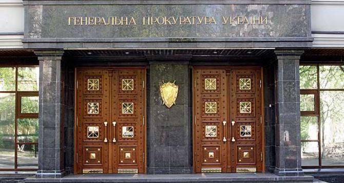 Факт захвата здания Луганской облгосадминистрации расследует Генпрокуратура