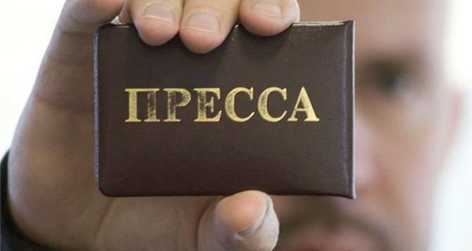 Луганские журналисты требуют защиты у силовиков