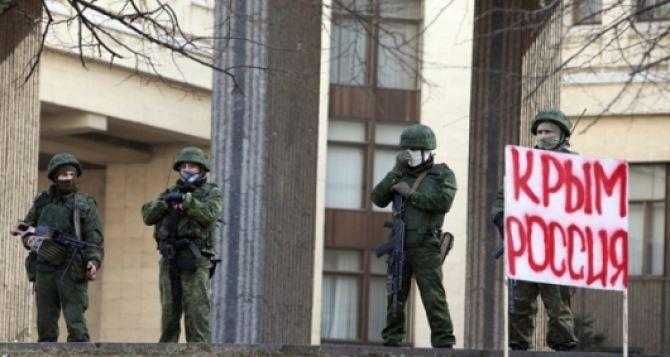 Журналистов призывают не называть российских военных «зелеными человечками»