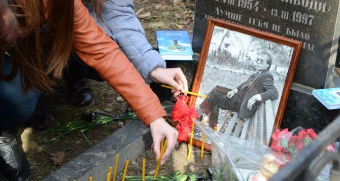 В Луганске почтили память известного журналиста (фото)
