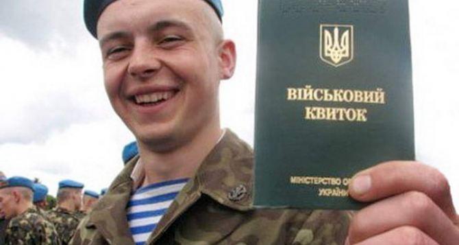 Украинские военные могут присоединиться к российской армии или покинуть Крым. —Песков