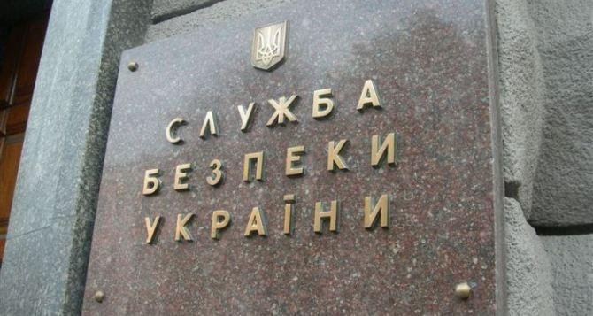 На Луганщине «накрыли» две диверсионные группы, которые планировали захват зданий и срыв выборов