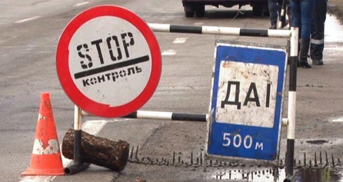 По Луганской области расставили 17 блокпостов (фото)