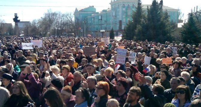 Промежуточные итоги «народного референдума» подвели в Луганске (фото)