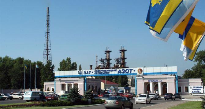 Северодонецкий «Азот» может остановиться из-за подорожания газа