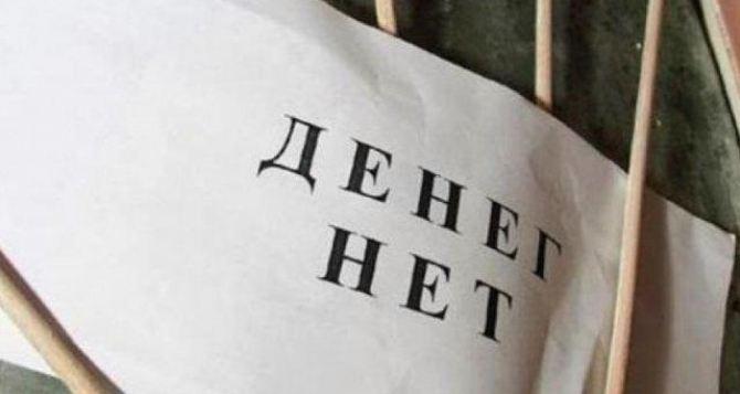 В Луганской области растут долги перед шахтерами-регрессниками и сотрудниками электротранса