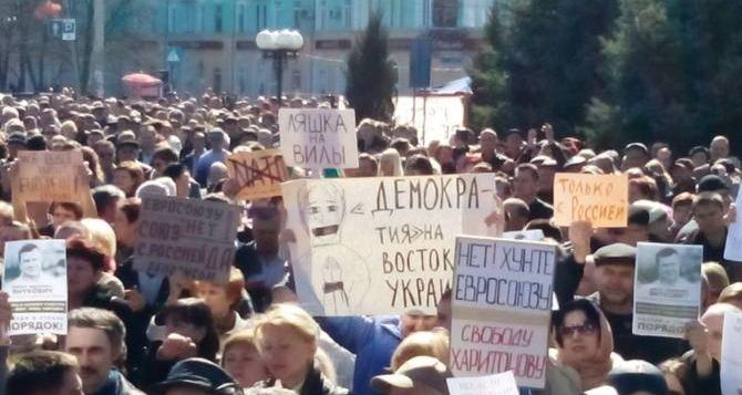 В Луганске пройдет шествие «Украина— это Русь»