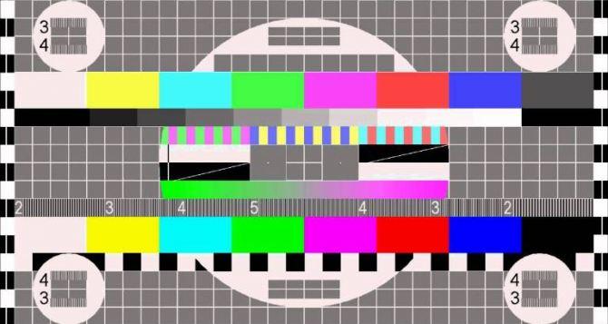 Отключение российских каналов может вызвать массовые протесты в регионе. —Депутаты Луганского облсовета