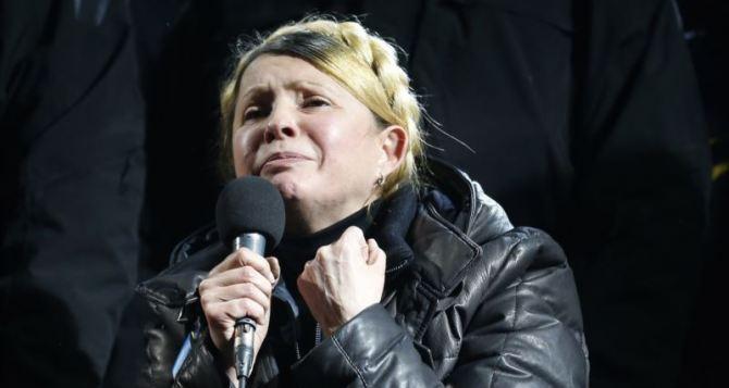 Тимошенко объяснила, почему идет в президенты