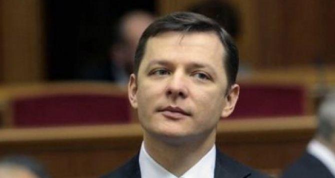 Прокуратура занялась рассмотрением действий Ляшко в отношении Клинчаева (фото)
