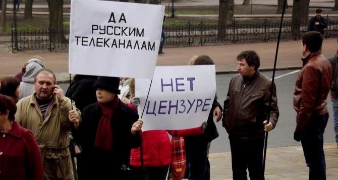 С лозунгом «Нет цензуре» в Луганске требовали вернуть российские телеканалы (фото, видео)