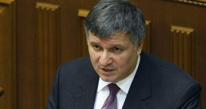 Напряжение на востоке Украины спадает. —Аваков