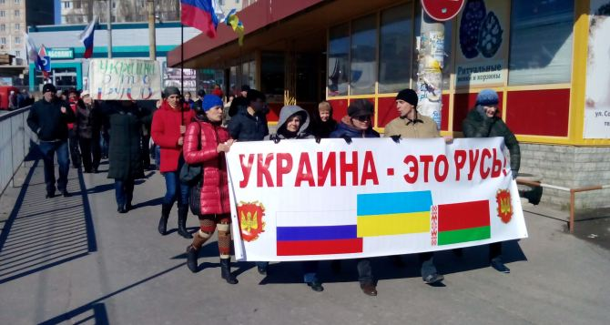 В Луганске проходит шествие «Украина— это Русь» (фото)