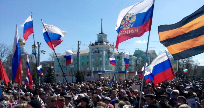 «Нет» выборам президента! «Да»— референдуму!: в центре Луганска проходит масштабный митинг (фото)