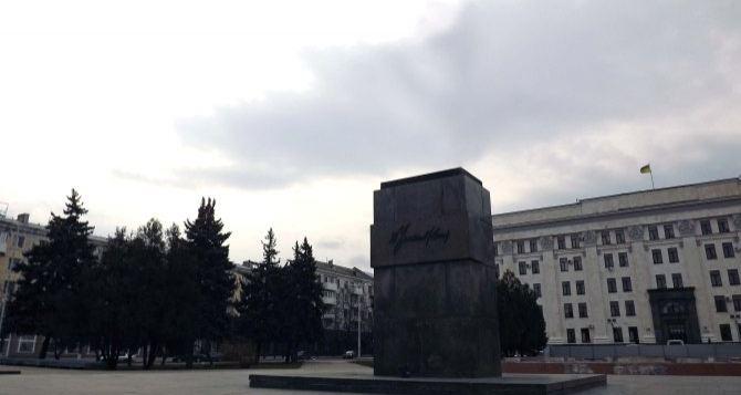 В Луганске исчез памятник Ленину (фото)