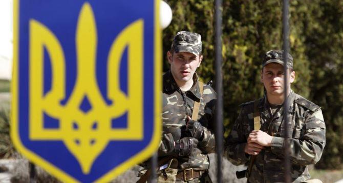 Украина и Россия обсудили вывод из Крыма украинских войск