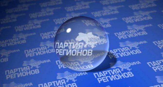 В Партии регионов поддержали Тимошенко